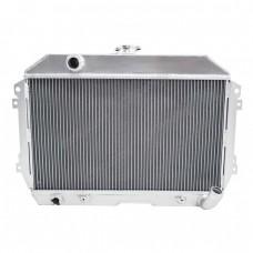 Aluminum Radiator For 68-75 Nissan/Datsun S30 240Z 260Z LS RB 1JZ 2JZ